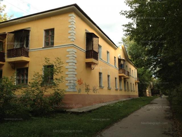 Address(es) on photo: Gagarina street, 59, Yekaterinburg