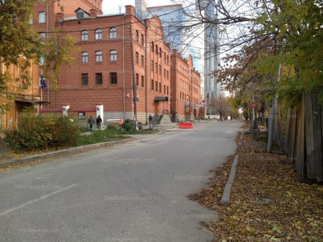 Address(es) on photo: Gogolya street, 15, Yekaterinburg
