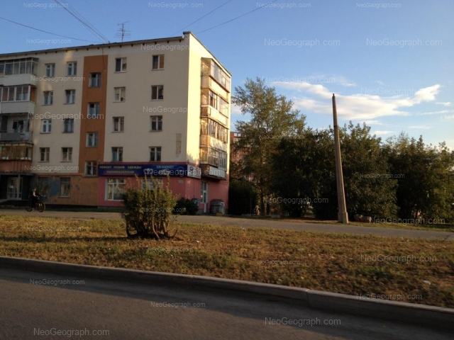 Адрес(а) на фотографии: улица Белинского, 232, Екатеринбург