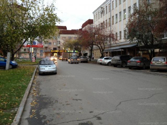 Адрес(а) на фотографии: улица Вайнера, 1, 2, Екатеринбург