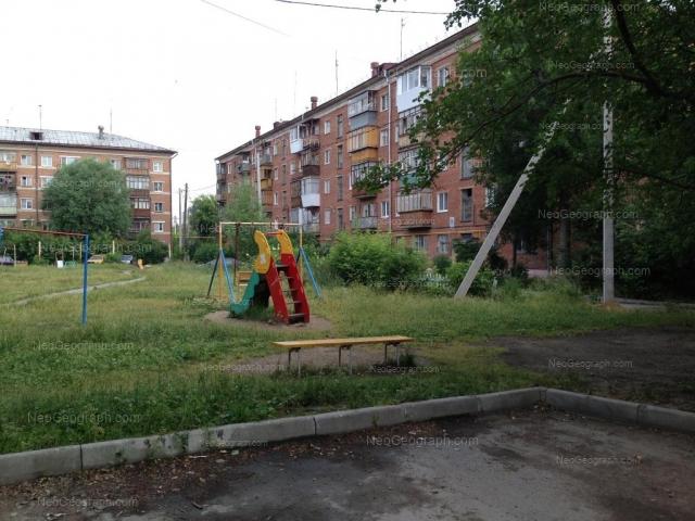 Address(es) on photo: Industrii street, 94в, 96, Yekaterinburg