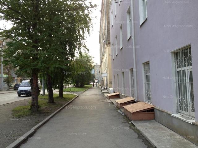 Адрес(а) на фотографии: Академическая улица, 20, 25, Екатеринбург