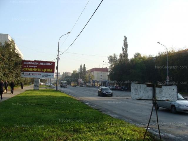Адрес(а) на фотографии: Белореченская улица, 13/1, 17/1, 26, Екатеринбург