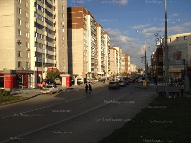 Адрес(а) на фотографии: Родонитовая улица, 1, 3 к1, 4, 5, Екатеринбург