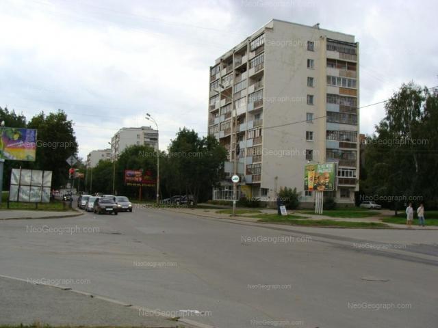 Address(es) on photo: Shaumyana street, 84, 88, 92, Yekaterinburg