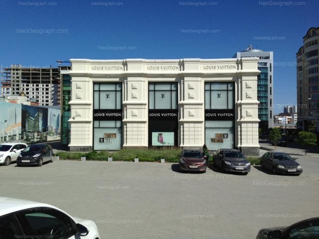 Address(es) on photo: Sakko i Vantsetti street, 67, 74, 97, Yekaterinburg