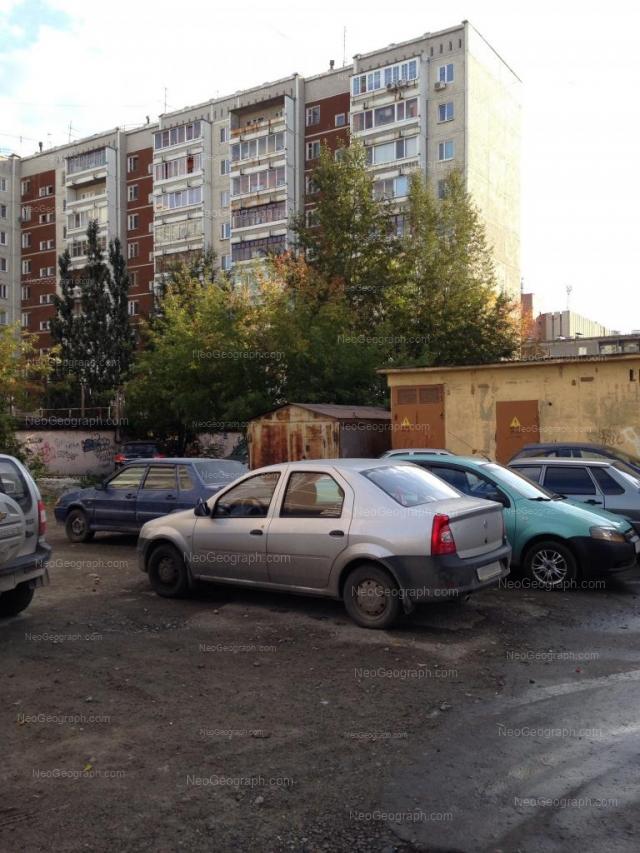 Адрес(а) на фотографии: улица Рабочих, 9, Екатеринбург