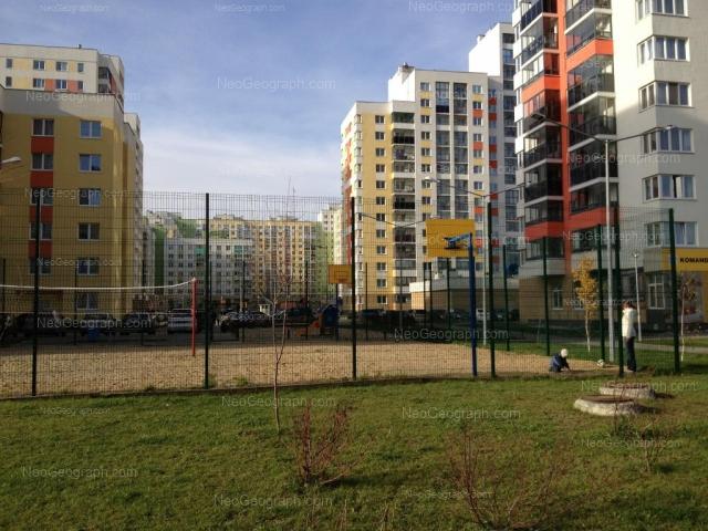 Address(es) on photo: Vilgelma de Gennina street, 31, Yekaterinburg