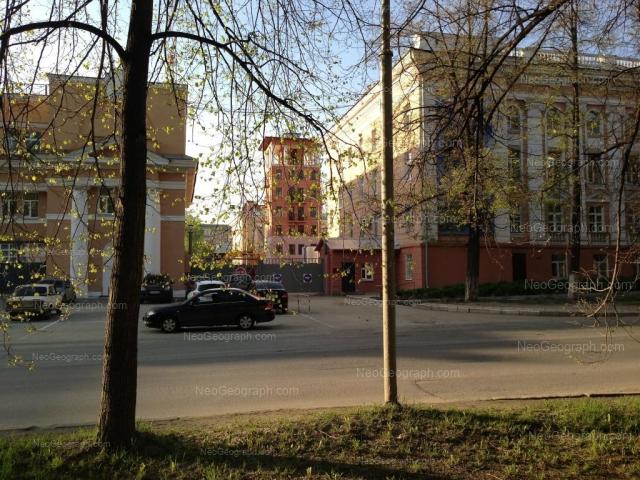 Адрес(а) на фотографии: Первомайская улица, 83, Екатеринбург