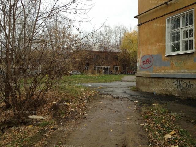 Address(es) on photo: Menzhinskogo street, 1В, 2, Yekaterinburg