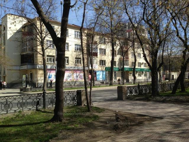 Address(es) on photo: Vostochnaya street, 56, 58, Yekaterinburg