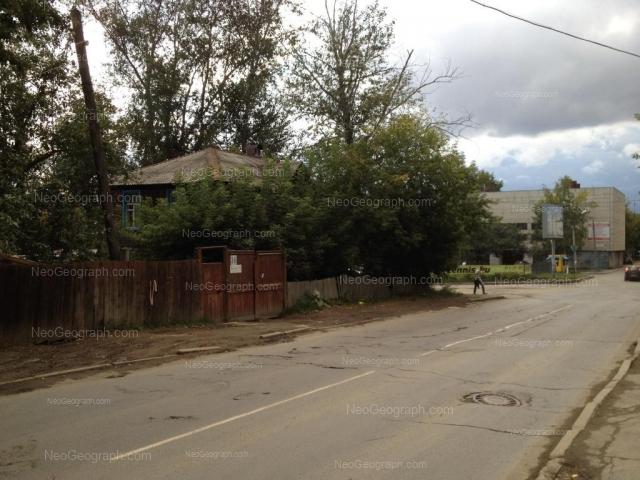 Address(es) on photo: Gagarina street, 30, 67, Yekaterinburg
