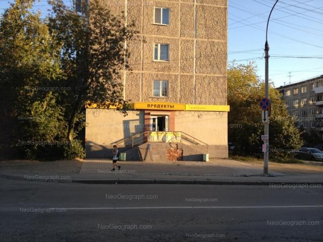 Адрес(а) на фотографии: улица Азина, 17, Екатеринбург