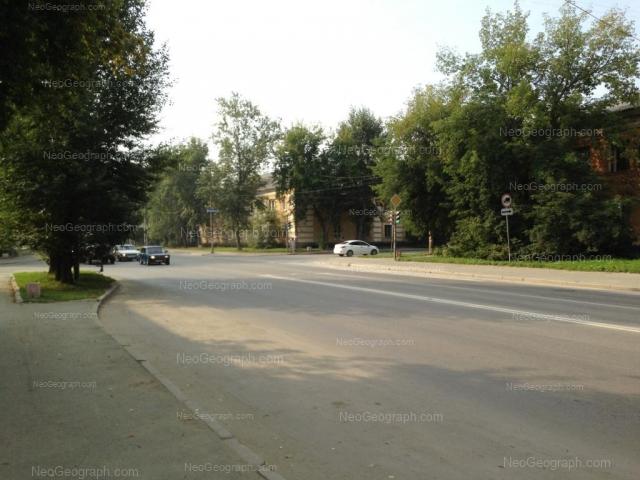 Address(es) on photo: Shefskaya street, 11, Yekaterinburg