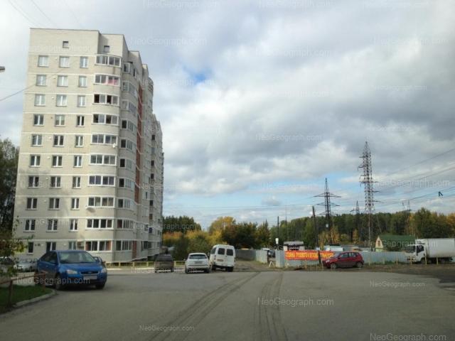 Address(es) on photo: Slaviyanskaya street, 53, Yekaterinburg
