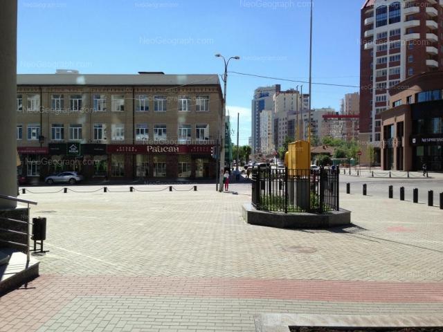 Address(es) on photo: Radischeva street, 23, 25, 31, Yekaterinburg