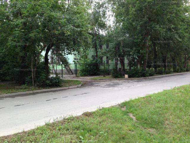 Address(es) on photo: Voikova street, 86, Yekaterinburg