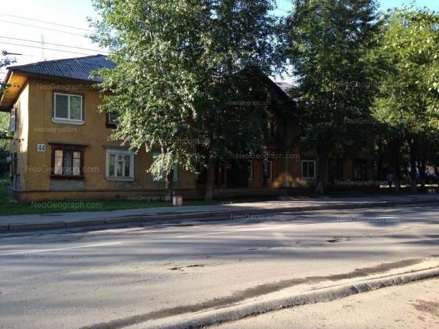 Адрес(а) на фотографии: улица Краснофлотцев, 44, Екатеринбург