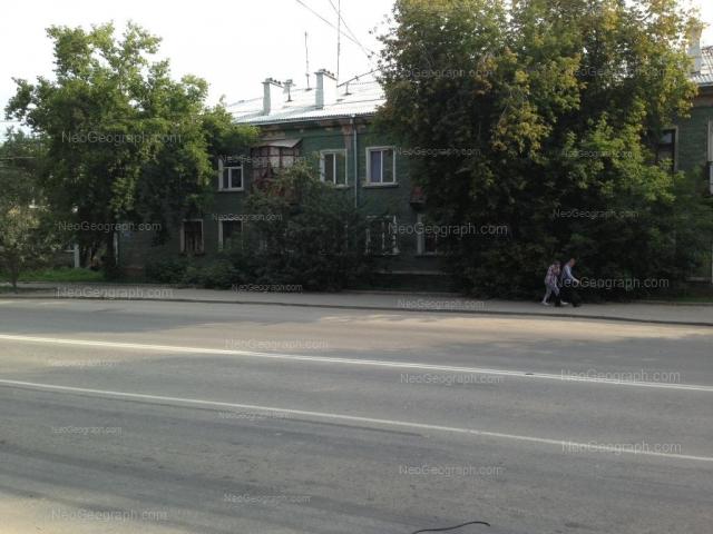 Address(es) on photo: Shefskaya street, 12, Yekaterinburg