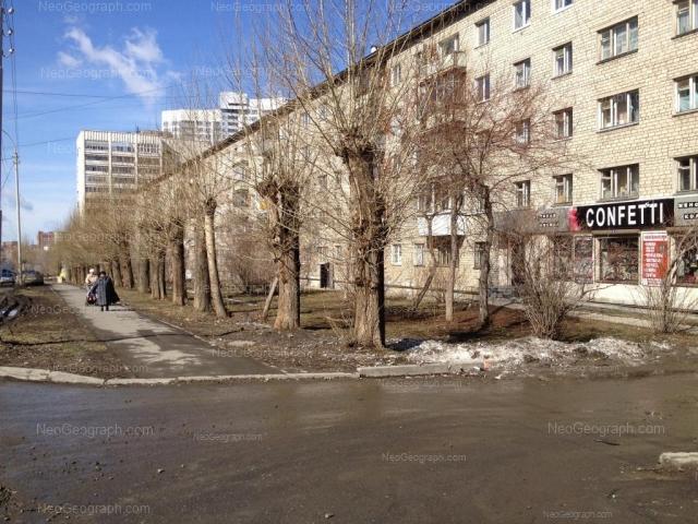 Адрес(а) на фотографии: улица Папанина, 1, 5, Екатеринбург