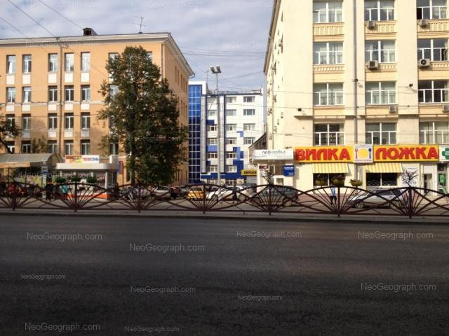 Адрес(а) на фотографии: улица Толмачёва, 10, Екатеринбург
