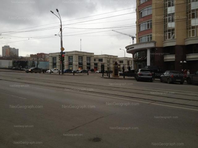 Address(es) on photo: Sakko i Vantsetti street, 74, 99, Yekaterinburg