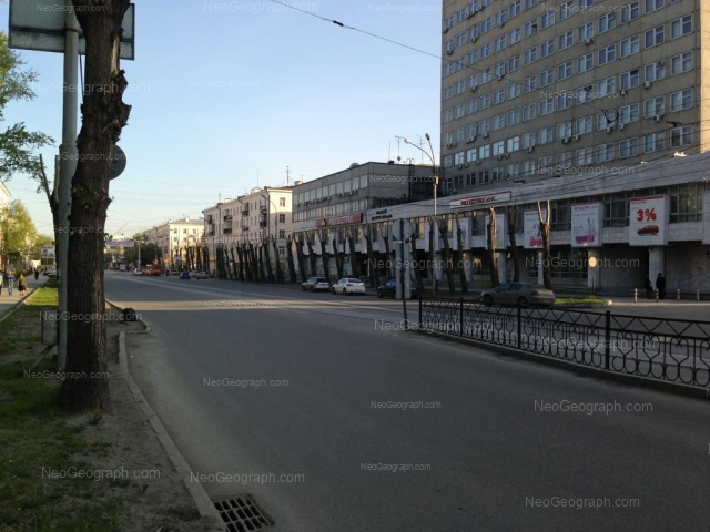 Address(es) on photo: Gagarina street, 14, 16, 18, Yekaterinburg