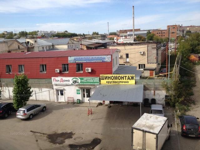 Адрес(а) на фотографии: улица Малышева, 145а/И, Екатеринбург