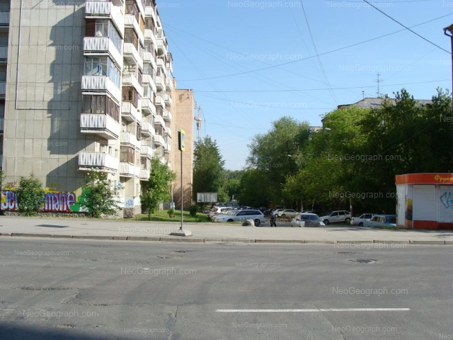 Address(es) on photo: Chaikovskogo street, 12, 15, Yekaterinburg