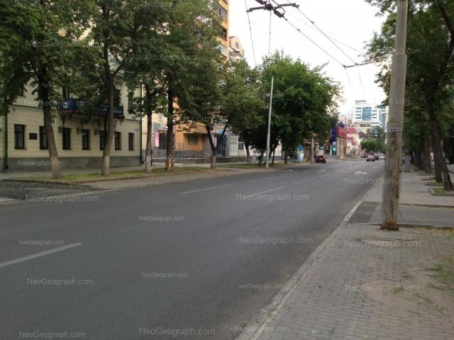 Адрес(а) на фотографии: улица Розы Люксембург, 7, 9, Екатеринбург