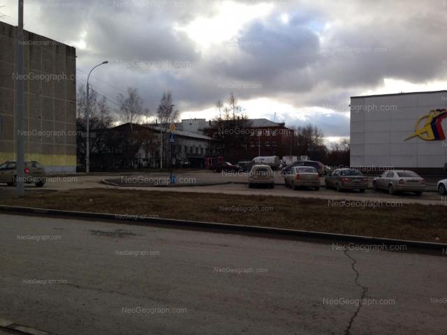 Адрес(а) на фотографии: Центральная улица, 2, Екатеринбург