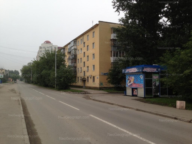 Адрес(а) на фотографии: улица Красных Командиров, 12, Екатеринбург