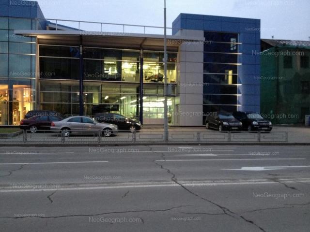 Address(es) on photo: Cheluskintsev street, 10, Yekaterinburg