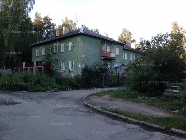 Address(es) on photo: Polzunova street, 1В, Yekaterinburg