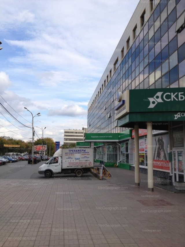 Адрес(а) на фотографии: улица Малышева, 122, Екатеринбург
