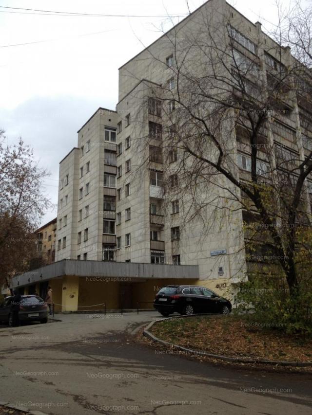 Адрес(а) на фотографии: Восточная улица, 88, 88А, Екатеринбург