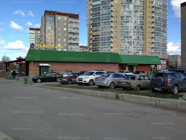 Адрес(а) на фотографии: Техническая улица, 10, 14, 14к2, Екатеринбург