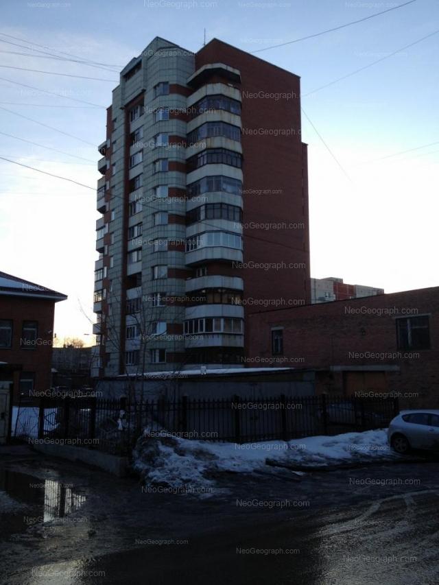 Адрес(а) на фотографии: Уральская улица, 59Б, 63, Екатеринбург