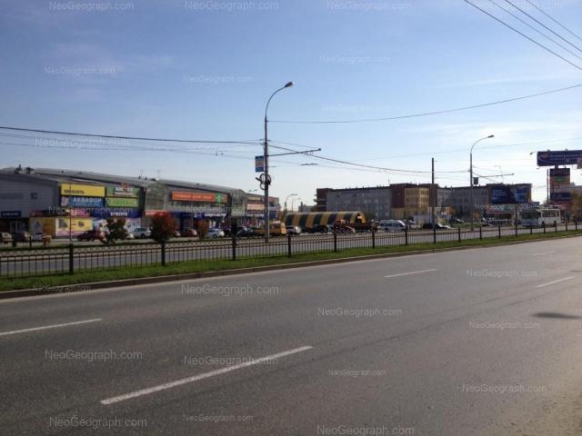 Адрес(а) на фотографии: улица Щербакова, 4, 8, Екатеринбург