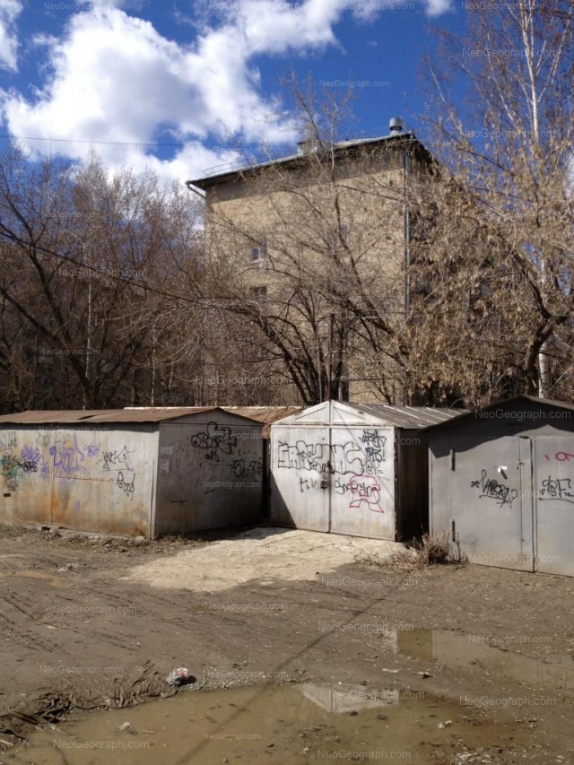 Адрес(а) на фотографии: улица Мира, 1А, 1Б, Екатеринбург