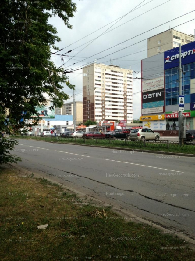 Адрес(а) на фотографии: улица Восстания, 50, 50/2, 56/3, 56/4, Екатеринбург