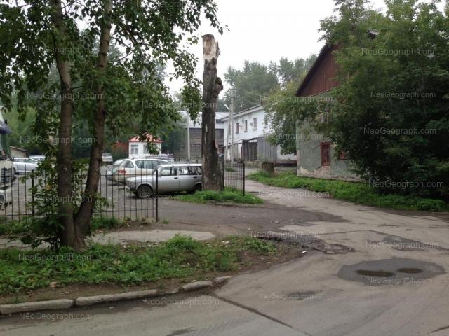 Адрес(а) на фотографии: улица Красных Командиров, 39, 39А, Екатеринбург