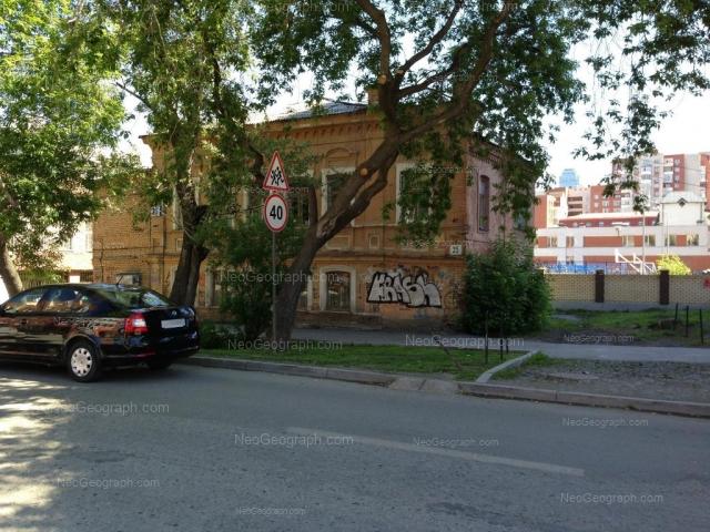 Адрес(а) на фотографии: улица Вайнера, 15, 34Б, 36, Екатеринбург