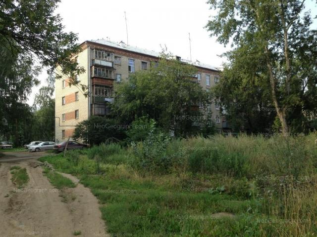 Address(es) on photo: Donskaya street, 22, Yekaterinburg