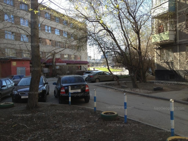 Адрес(а) на фотографии: Ясная улица, 1/2, Екатеринбург