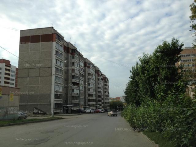 Address(es) on photo: Omskaya street, 106, Yekaterinburg