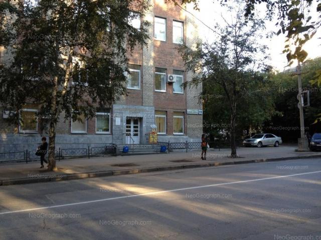 Адрес(а) на фотографии: улица Блюхера, 11, 13, Екатеринбург
