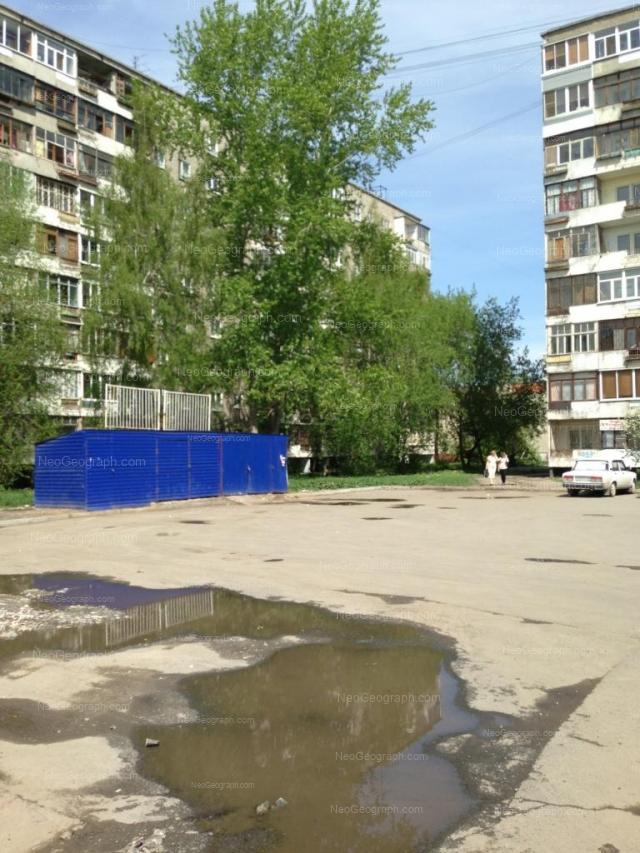 Адрес(а) на фотографии: улица Пехотинцев, 5, 7, Екатеринбург