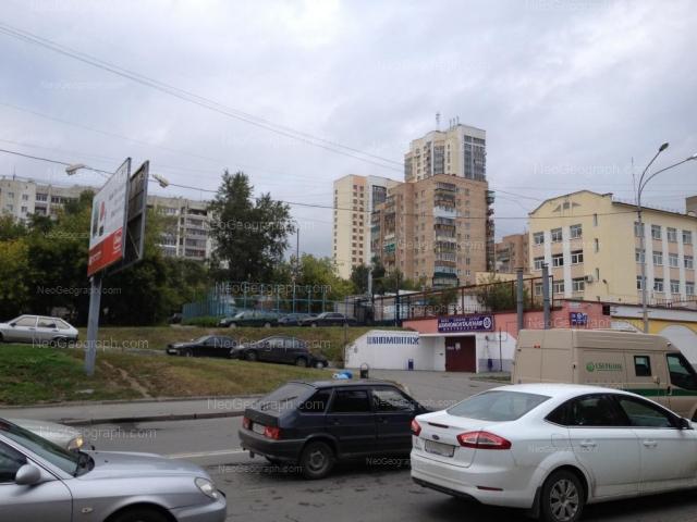 Адрес(а) на фотографии: Гурзуфская улица, 28, 30, Екатеринбург