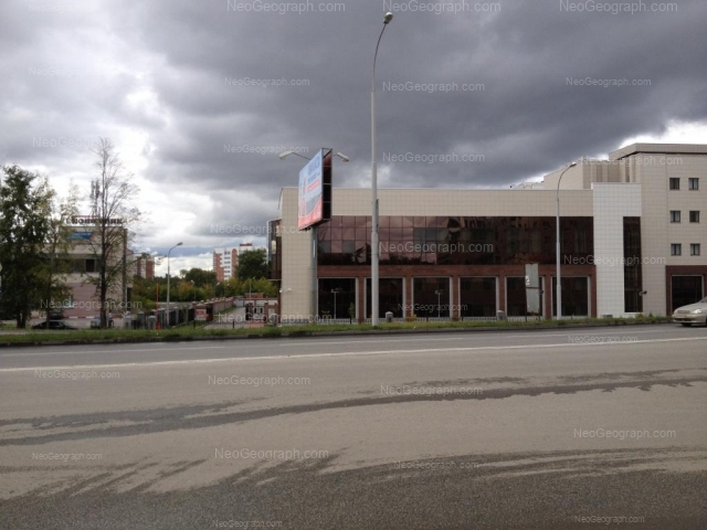 Адрес(а) на фотографии: Хасановская улица, 2, Екатеринбург